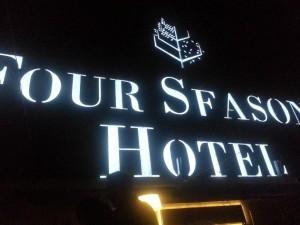 Four Seasons Hotel 34. Stock in Mumbai