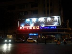 Kino in Mumbai