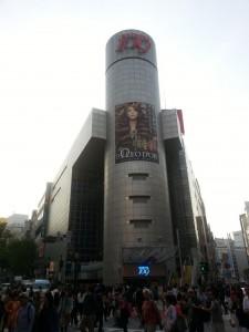 Einkaufszentrum in Shibuya