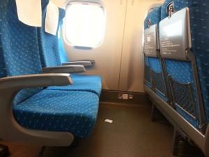Beinfreiheit im Shinkansen