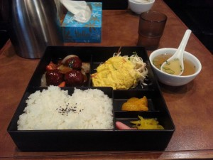 Mittagessen