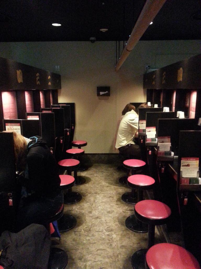 Ein Ramen Restaurant