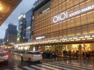Ankunft in Kyoto - wieder mal ein Shopping Paradies