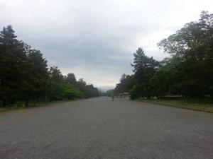 Der Kaiserliche Park