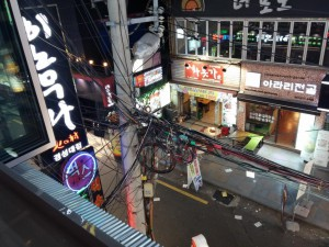 Südkoreanisches Verkabelung