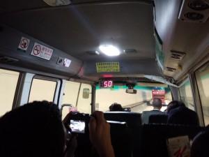 Im Bus mit kmh-Anzeige für die Gäste