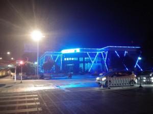 Nachts in Guilin - vieles ist bunt beleuchtet