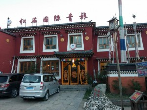 Mein Hostel in Xiahe
