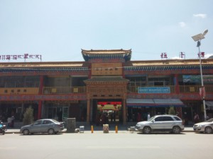Unterwegs in Xiahe