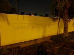 Abu Dhabi F1 Strecke
