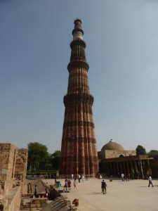 Quatab Minar
