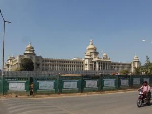 Bangalore alt