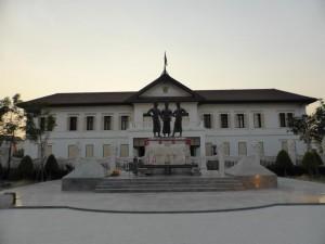 Anusawari Sam Kasat (Monument der drei Könige)