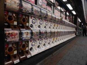 Ein paar Automaten in Tokyo :)
