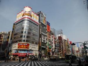 Tokyo Straßenbild