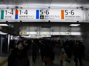 Bahnhof Shibuya - hier ist immer viel los