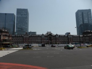 Der Tokyo Bahnhof