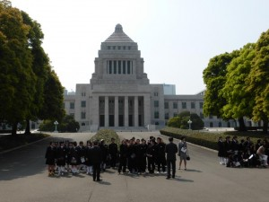 Kizokuin (Regierungsgebäude)