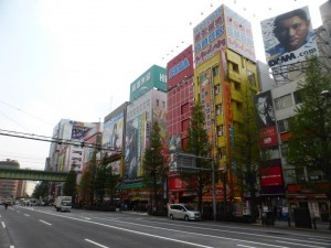 Unterwegs in Akihabara