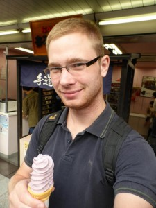 Leckeres Eis (Geschmack purple potato)