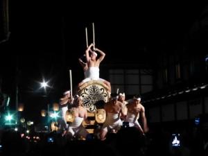 Umzug in Hidakokufu