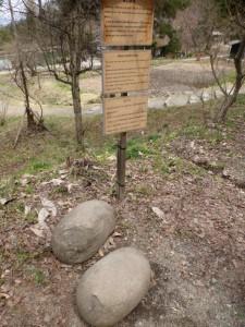 Gewichtheben um den Stärksten des Dorfes zu bestimmen