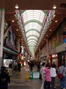 Osaka - Shopping Arkaden