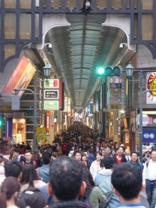 Osaka - voller Menschen