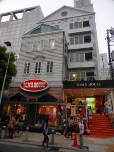 Osaka - Amerikamura Viertel
