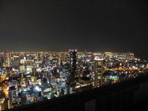 Blick auf Osaka vom Umeda Sky Building