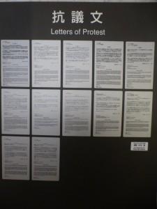 Protestbriefe der Bürgermeister nach jedem Atombombenversuch