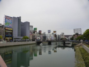Fukuoka - Skyline