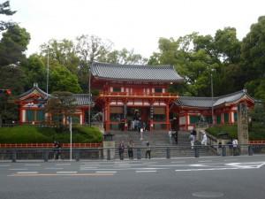 Eingang zum Yasaka Shrine