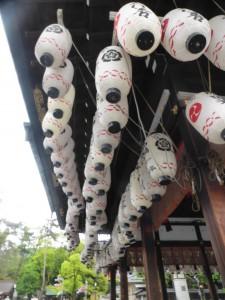 Lampions im Yasaka Shrine