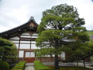 Im Ginkakujicho Tempel