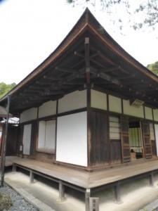 Im Ginkakujicho