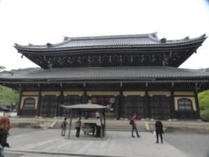 Im Nanzen-ji