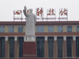 Mao Statue am Der Tianfu Square