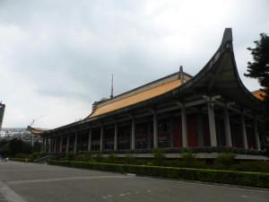 Sun-Yat-sen-Gedächtnishalle