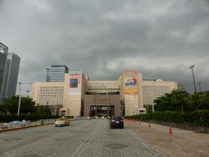 Die City Hall von Taipei