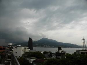 Ausblick von Tamsui