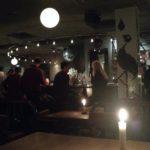 Tranan Bar